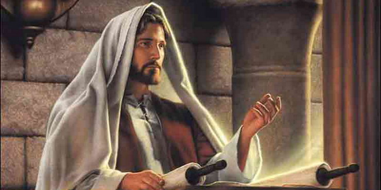 Prédication de Jésus à Nazareth
