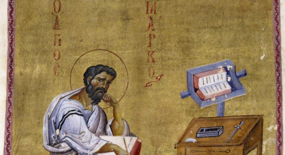 Datation des quatre Évangiles